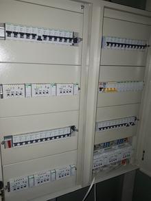 Электрификация серверных помещений